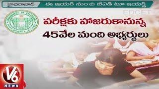Download All Set For TS EdCET 2016 Exam | Hyderabad | V6 News Video