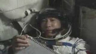 Download shenzhou 5: first chinese in space Video