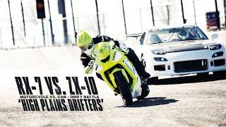 Download Motorcycle vs. Car Drift Battle Video