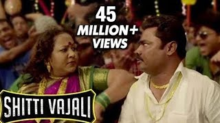 Pappi De Parula - Official Video Song - Smita Gondkar - Superhit
