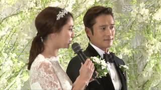 Download [SSTV] 이병헌 이민정 결혼 ″단언컨대, 열심히 살겠다″ 센스 만점 Video