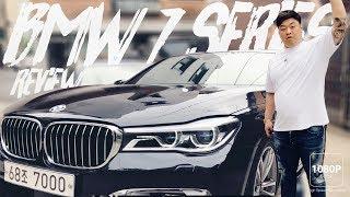 Download 1억 5천, BMW 7!! 드디어 명준카를 소개합니다!!! '일반 눈높이의 CAR REVIEW #1 BMW 730LD' [성명준] Video