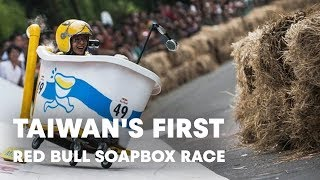 Download Taiwan's first Red Bull Soapbox Race 2013 Video