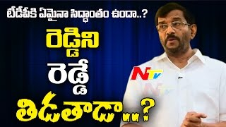 Download Chandramohan Reddy clarifies about His Comments on YS Jagan || NTV Video