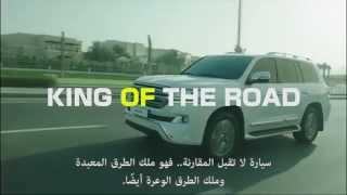 Download Toyota Land Cruiser 2016 - Details Video