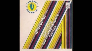 Download Original / Оригинал - Сен Қайдан Биласан (disco, Uzbekistan USSR, 1981) Video