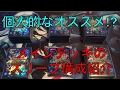 Download 【遊戯王】個人的なオススメ⁉︎デッキのスリーブ構成紹介 Video