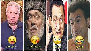Download علي ربيع يتسبب في حالة هيستيرية من الضحك على المسرح بعد تقليد مرتضى منصور وحسني مبارك😂😂 Video