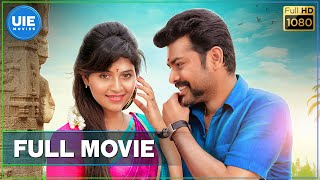 Download Mapla Singam Tamil Full Movie Video
