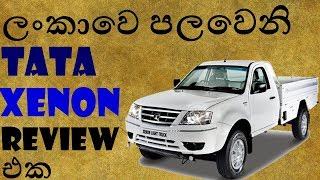 Download Tata xenon light pickup truck Review in sinhala Video