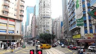 Download Hong Kong City Video
