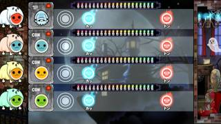 Download 太鼓の達人Wii みんなでパーティ☆3代目:ドリーム たいこランド Video