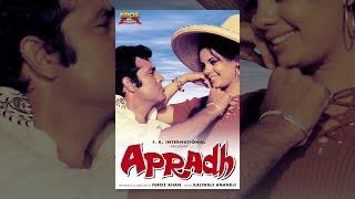 Download Apradh Video