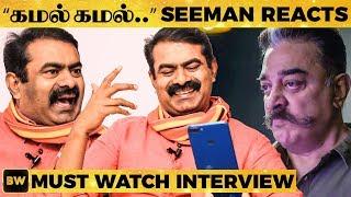 Download Kamal Video-வை பார்த்த Seeman! - அனல் பறக்கும் பேட்டி | Seeman Interview | MT 247 Video