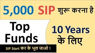 Download 5000 SIP For Next 10 Years | Best funds for 5000 SIP | Best Fund for 5000 SIP in Small Cap & Value Video