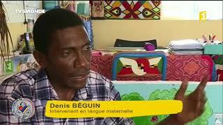 Download #TDMF Cayenne : Denis Béguin, Intervenant en Langue maternelle Video