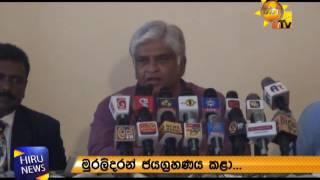Download Arjuna Ranathunga Denounces SLC President Sumathipala for His Cricket Mafia Video