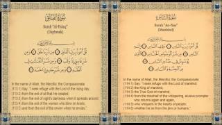 Download সূরা আল-ফালাক এবং আল-নাস - বাংলা তাফসীর | Surah Al-Falaq and Al-Nas - Bangla Tafseer Video