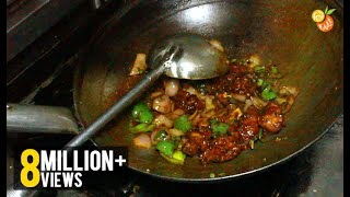 Download Dry Chilly Chicken - Spicy Indian Recipe Video