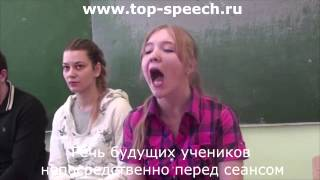 Download заикание до сеанса ПЭВ you tube, Stuttering berore the Session [RUS, ENG SUBS] Video