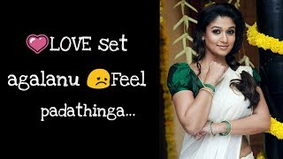 whatsapp status video female download in tamil