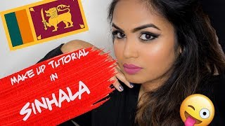 Download FULL MAKE UP TUTORIAL IN SINHALA | SRI LANKAN WEDDING / PARTY LOOK Video