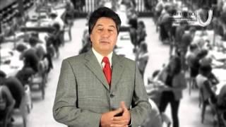 Download UNIVERSIDADE DO FUTURO - NOVOS RUMOS Video