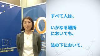 Download Yukari Takechi, Japan, reading article 6 of the Universal Declaration of Human Rights Video