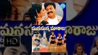 Download Manasunna Maaraju Telugu Full Movie || Rajasekar, Laya || Muthyala Subbaiah || Vandemataram Srinivas Video
