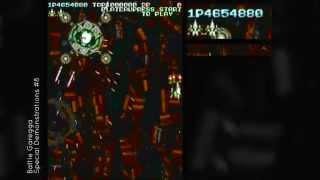 Download Special Demonstrations #8: Battle Garegga (T3-神威, 20.83mil ALL, Gain) Video