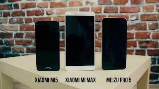 Download Все косяки Xiaomi Mi Max после 3 дней использования. Впечатления, сравнение с Mi 5 и Pro 5. Video