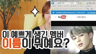 Download 김이브님♥어머 방탄소년단에 입덕하겠네 Video