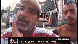 Download انتباه | منى عراقي : ناكل سمك نضيف منين ؟ فين سمك اسكندرية ؟ Video