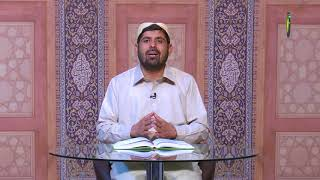 Download 113. محجورین احکام (2) - استاد: سجاد علی Video