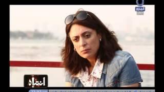 Download انتباه | حلقة خاصة عن حقوق الستات المهدرة فى مصر مع منى العراقى . Video