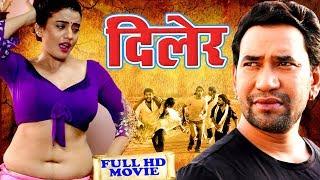 Download Dinesh Lal Yadav & Akshara Singh | की सबसे बड़ी फिल्म 2019 | रोंगटे खड़ी कर देगी ये फिल्म 2019 Video