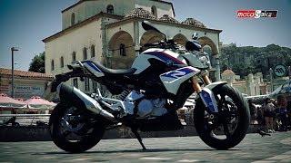 Download BMW G 310R Test Ride Video
