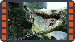 Download Конг дерется с черепозавром — «Конг: Остров черепа» (2017) сцена 7/8 HD Video