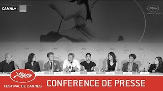 Download GEU-HU - Conférence de Presse - VF - Cannes 2017 Video