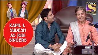 Download Kapil And Sudesh As Best Jodi Singers - Jodi Kamaal Ki Video