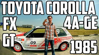 Download Toyota Corolla FX GT AE82 (1985) – Всё по фэн-шую Video