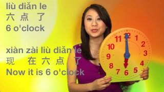 Download Tell Time in Mandarin Chinese (Learn Ask and Time in Chinese)! ❤ Learn Chinese with Emma Video