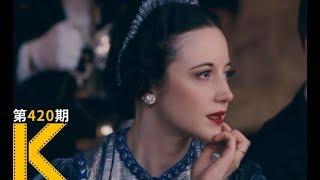 "Download 20世纪最""伟大""的爱情背后,一双哭晕睫毛膏的眼。《温莎公爵的情人》 Video"