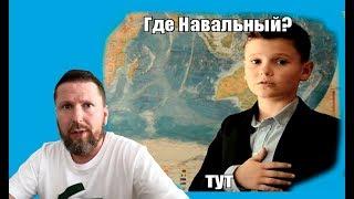 Download Упaвший aнтиpeйтинг Aлeксeя или ″все на yлицы!″ Video