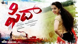 Download Vachinde Cover Song | Fidaa Movie Video Song | R&S Dream Productions Video
