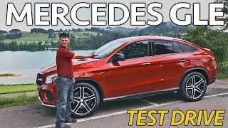 Download ► 2016 Mercedes GLE Coupe Test Drive Video