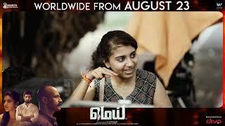 Download MEI - Official Making | Nicky Sundaram, Aishwarya Rajesh | SA Baskaran | Sundaram Productions Video