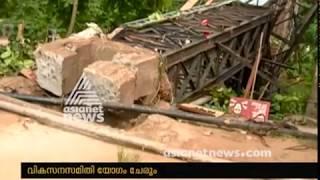 Download 16 hanging bridges are in dangerous condition | Kollam Video