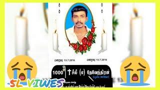 Download Chennai gana selee death gana vinoth singing Video