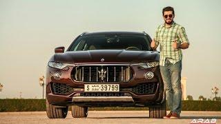 Download Maserati Levante مازيراتي ليفانتي 2017 Video